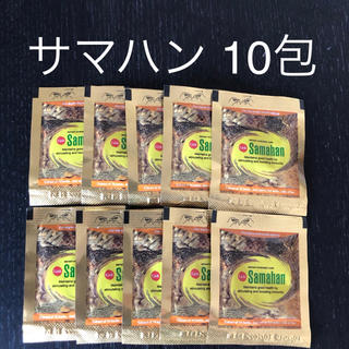 スパイス/ハーブティー samahan サマハン 10包(茶)