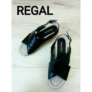 リーガル(REGAL)の【REGAL レザー サンダル】リーガル 靴 レディース (サンダル)