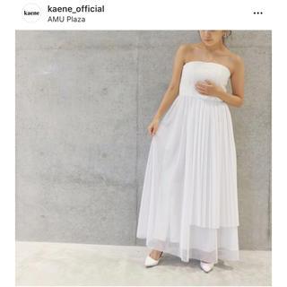 アーバンリサーチ(URBAN RESEARCH)のkaene ドレス ♡ お値下げしました (ロングドレス)