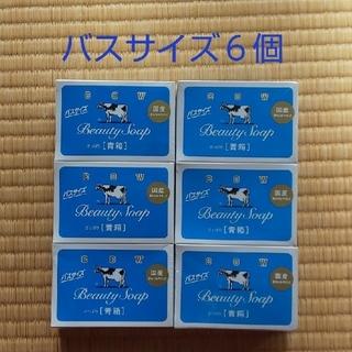 牛乳石鹸 - 牛乳石鹸 青箱 バスサイズ135g 6個