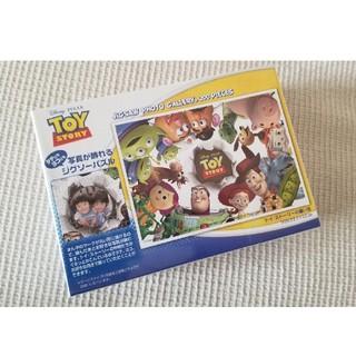 トイストーリー(トイ・ストーリー)のトイ・ストーリー パズル 200ピース(知育玩具)