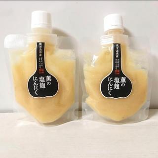 薫の塩麹にんにく2本セット(調味料)