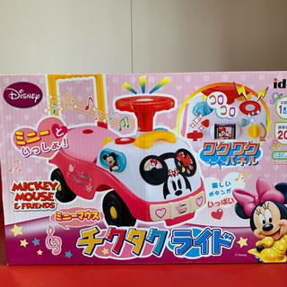 ディズニー(Disney)のミニーマウス手押し車チクタクライド 乗用玩具 アイデス(手押し車/カタカタ)