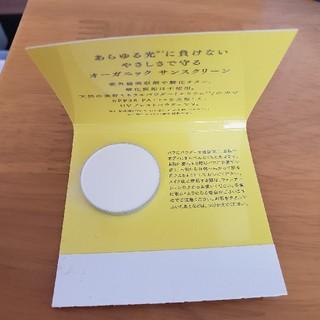 Cosme Kitchen - アムリターラ オールライトサンクリーンパウダー