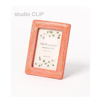 スタディオクリップ(STUDIO CLIP)の新品 studio  CLIP レジンフォットフレームミニ(フォトフレーム)