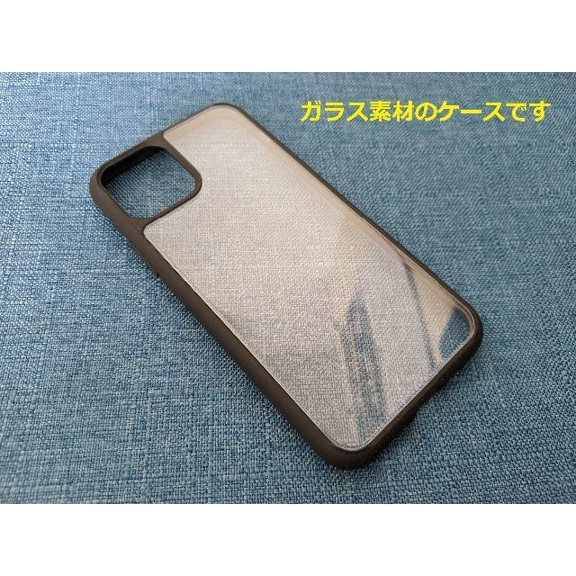 シャネル iphone6ケース Amazon 、 【新品】背面ガラス TPUケース iPhone 11 Pro 用の通販 by tiny_dogs's shop|ラクマ