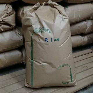 令和元年 千葉県産 コシヒカリ 30キロ 玄米(米/穀物)
