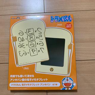 タイトー(TAITO)のドラえもん 電子タブレット 暗記パン(知育玩具)