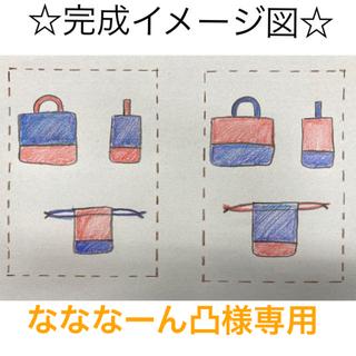 絵本袋 上靴袋 体操服袋(バッグ/レッスンバッグ)
