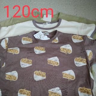 シマムラ(しまむら)の3個セット☆しまむら☆チーズ☆ピザ☆モジャモジャ☆tシャツ(マタニティトップス)