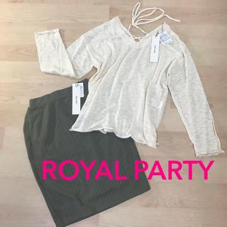 ロイヤルパーティー(ROYAL PARTY)のROYAL PARTY  春 コーデ セット新品未使用タグ付き(セット/コーデ)