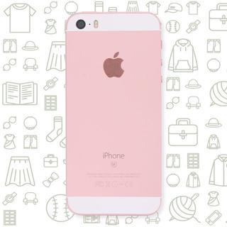 アイフォーン(iPhone)の【C】iPhoneSE/32/ソフトバンク(スマートフォン本体)