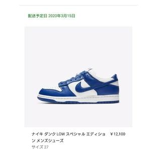 ナイキ(NIKE)のNIKE dunk low BLUE us9(スニーカー)