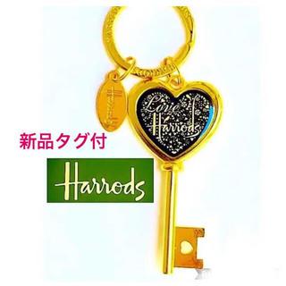 ハロッズ(Harrods)のHarrods ハートキーリング❤️ 《新品タグ付き》【匿名配送 送料込み】(チャーム)