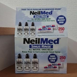 コストコ(コストコ)のサイナスリンス SINUS RINSE 鼻うがい 60包、ボトル1本(その他)