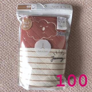 futafuta - テータテート 肌着 100
