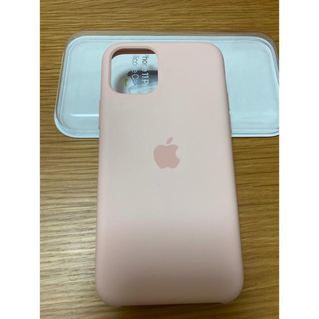 シャネル iPhone 11 Pro ケース 手帳型 | Apple - Apple純正品 iPhone11proケース!の通販 by m's  shop|アップルならラクマ
