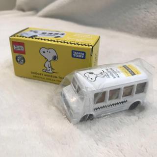 ピーナッツ(PEANUTS)の新品 スヌーピーミュージアム 1周年記念 トミカ バス(ミニカー)
