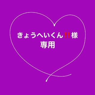 ジャニーズジュニア(ジャニーズJr.)の高橋恭平くん デタカ(アイドルグッズ)