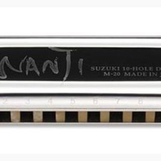 スズキ(スズキ)のスズキ 10穴 ハーモニカ MANJI M-20 (日本製(ハーモニカ/ブルースハープ)