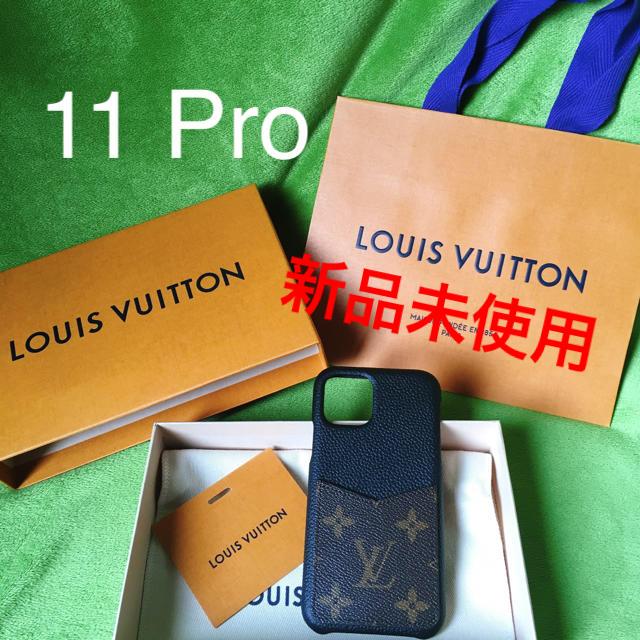 SupremeiPhone11ProMaxケースレザー,LOUISVUITTON-【新品・未使用】LouisVuittonIPHONE・バンパー11PROの通販by次回発送12/5☆miracle'sshop|ルイヴィトンならラクマ
