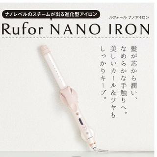 ルベル(ルベル)のルベル ルフォール ナノアイロン 27mm【LebeL Rufor】(ヘアアイロン)
