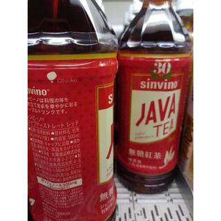 送料無料】 ジャワティ ストレート レッド 無糖 500ml×24本 (茶)