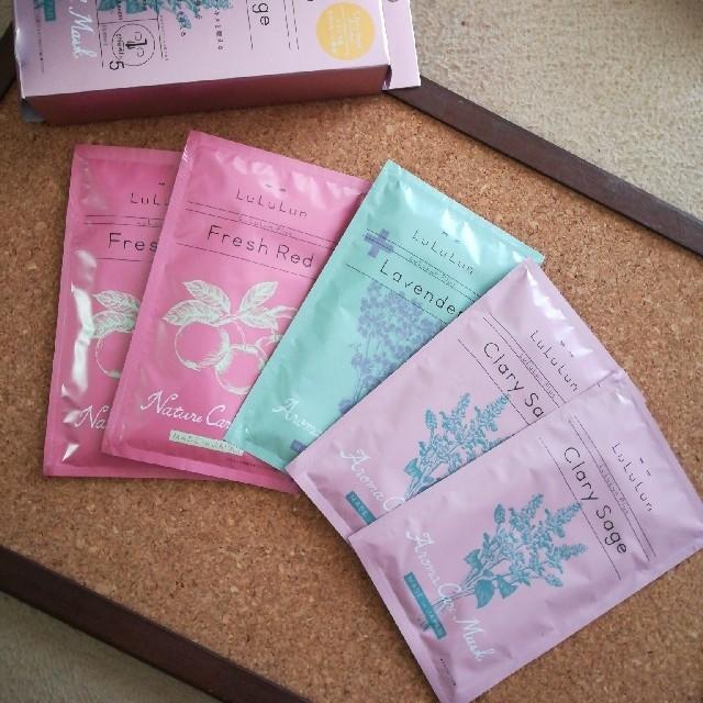 超立体マスク小さめ箱 - ルルルンパック5枚の通販