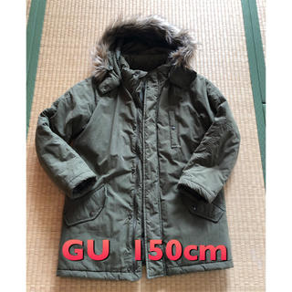 GU - GU ジャンパー150cm