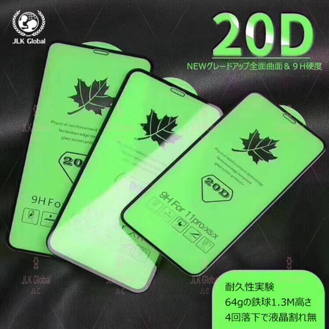 最高級ケイトスペードiPhone11Proケースアップルロゴ,ケイトスペードアイフォン11ProMaxケース財布型
