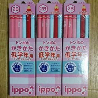 トンボエンピツ(トンボ鉛筆)のトンボ ippo かきかたえんぴつ 2B(ペン/マーカー)