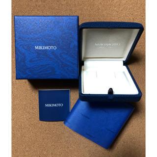 ミキモト(MIKIMOTO)のミキモト  イヤリング 、ピアスケース 箱 取扱説明書 包み紙(イヤリング)