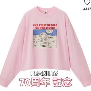 スヌーピー(SNOOPY)のPeanuts スヌーピー ロングスリーブTシャツ(長袖) GU(Tシャツ(長袖/七分))