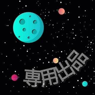 umineko様専用ページ♪ムスカリ グレープアイス3球、オーシャンマジック3球(その他)