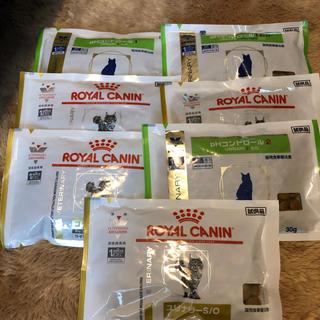 ロイヤルカナン(ROYAL CANIN)のロイヤルカナン猫ユリナリーs/o&PHコントロールセット15(猫)