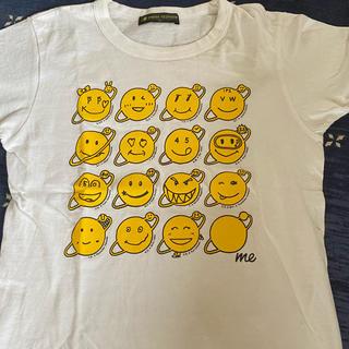 ヘイセイジャンプ(Hey! Say! JUMP)の 24TV チャリティーTシャツ(SS)(Tシャツ/カットソー(半袖/袖なし))