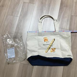 ヤマザキセイパン(山崎製パン)の新品 トートバッグ エコバッグ ヤマザキ 非売品(ノベルティグッズ)