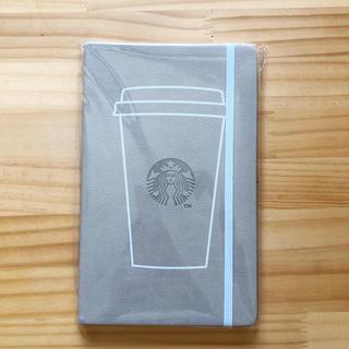 スターバックスコーヒー(Starbucks Coffee)のスターバックス 2020スケジュールブック 4月始まり(カレンダー/スケジュール)