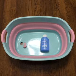 キッチンで使える折り畳みベビーバス たらい 沐浴剤 スキナベーブ (その他)