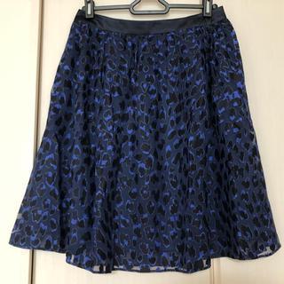 アンタイトル(UNTITLED)のアンタイトル ひざ丈スカート 2 ネイビー(ひざ丈スカート)