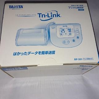 タニタ(TANITA)のTANITA     デジタル血圧計(その他)
