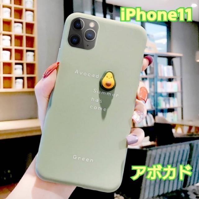 MCM iPhone 11 ケース 純正 - iPhone - 【iPhone11】iPhoneケース♡アボカド(大人気☆)の通販 by mi-ma's shop アイフォーンならラクマ