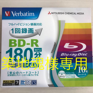 ミツビシ(三菱)の三菱化学  録画用 BD-R 1-4倍速 25GB 10枚(その他)