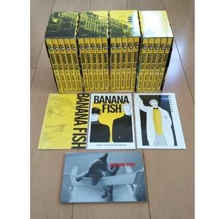 バナナフィッシュ(BANANA FISH)のBANANAFISH(バナナフィッシュ)復刻版BOX 全巻セット(全巻セット)