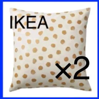 IKEA - IKEA SKÄGGÖRT シェッゴルト クッションカバー  2枚
