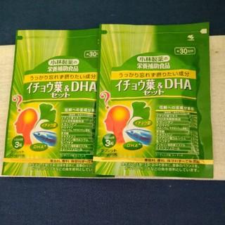 コバヤシセイヤク(小林製薬)のイチョウ葉&DHAセット 2袋セット(その他)