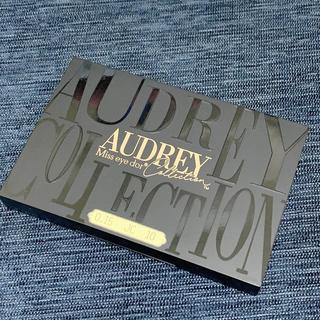 オードリーアンドジョンワッド(audrey and john wad)のマツエク新品オードリーフラットマットラッシュJC0.15㎜10㎜ブラック黒(つけまつげ)