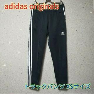 オリジナル(Original)の[送料無料]adidas originals トラックパンツ(ジャージ)