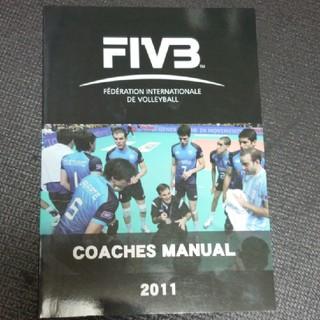 FIVB コーチマニュアル2011(趣味/スポーツ/実用)