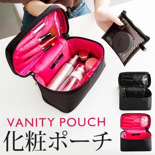 バニティポーチ 化粧ポーチ ボックス型 ピンク(メイクボックス)